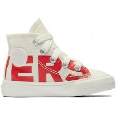 CONVERSE ALL STAR 759532C CTAS HI